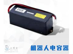 ABB机器人配件 电容器 3HAC025562-001