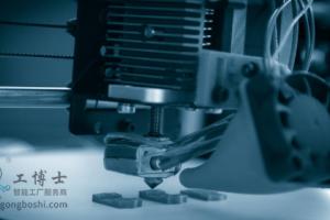 """""""医工结合"""",3D打印人工关节"""