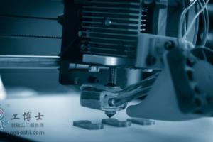 西门子3D打印新技术
