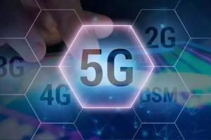 发改委:加快布局支持5G、物联网等新型基础设施