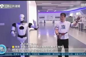 类人型体感随动机器人