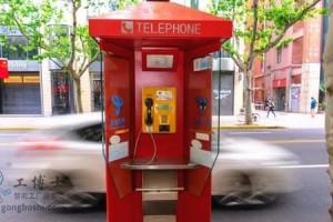 5G公用电话亭亮相上海闹市区