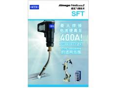 FD系列 Synchro feed 焊接系统|OTC机器人|焊接机器人