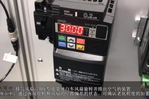 欧姆龙K6CM--排气风扇应用实测