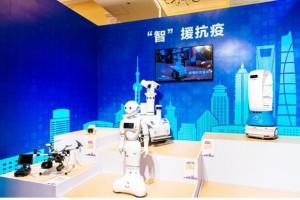 """擎朗携""""硬核""""抗疫黑科技亮相22届中国国际工业博览会"""