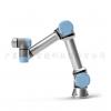 UR5e优傲机器人e-series新品 协作机器人e系列