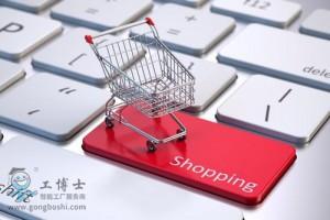 电子纸技术应用 助力新零售智慧升级