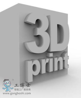 光固化3D打印有何优势?