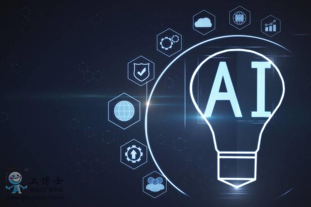 2021年物联网操作系统将围绕AIoT来进行