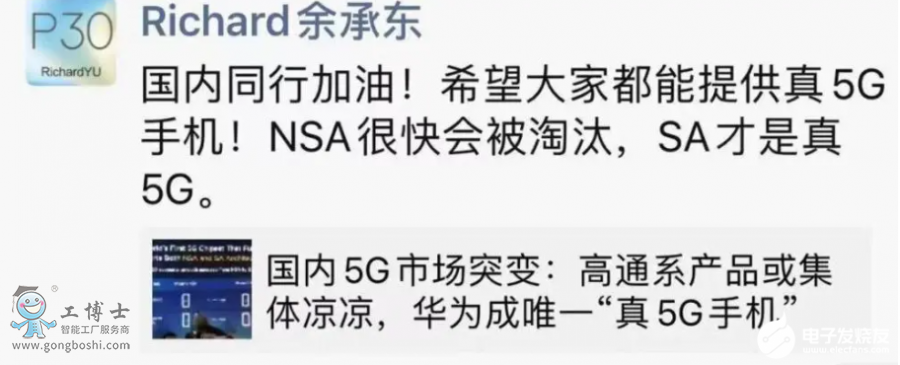 联通撤换NSA基站,SA将成主流