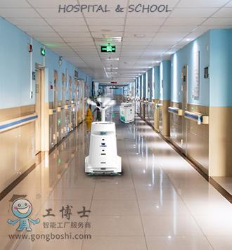 艾可清洁机器人