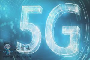 联发科技与英特尔共同打造5G数据卡解决方案