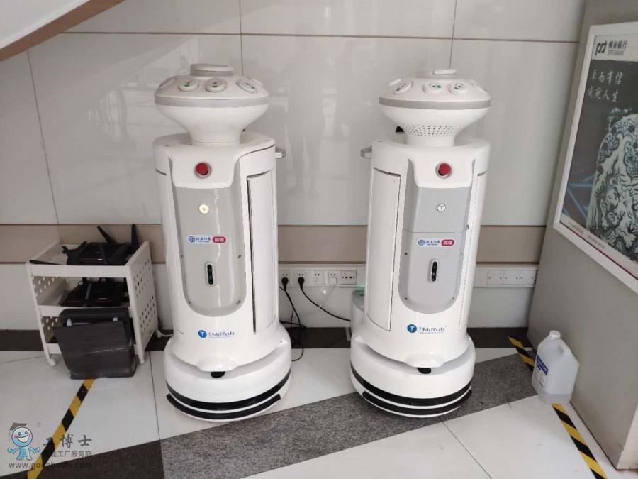 商用消毒机器人