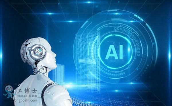 解析人工智能在网络安全中的偏见与漏洞