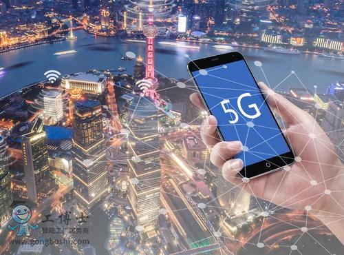 今年全球5G智能手机的出货量将超过6亿部