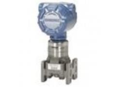 Rosemount™ 3153K 核工业认证压力变送器