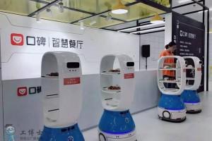 2020年送餐机器人市场达11.6亿