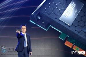 浪潮发布高效能AI视频加速器M10A