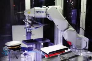 QThree投资建设消费电子智能制造产业园