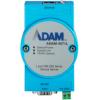研华ADAM-4571L 1端口串口设备联网服务器 RS-232